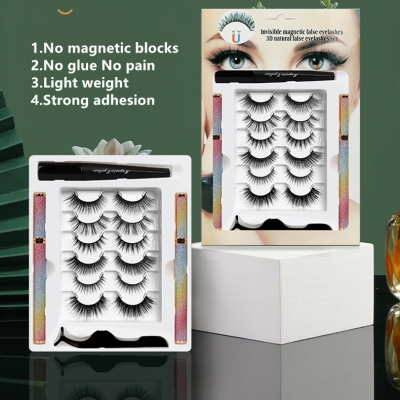 Invisible Magnetic False Eyelashes 6 Pairs With Magnetic Eyeliner&Tweezer Set